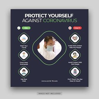 Corona-virus covid-19 infographic elementen de tekens en symptomen bannermalplaatje psd premium psd