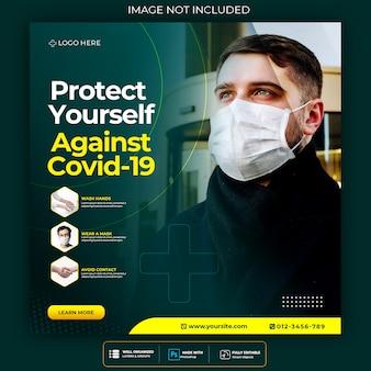 Corona-virus dat sociale media vierkante postflyersjabloon waarschuwt