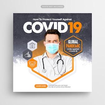 Corona virus prevention publicación en redes sociales y banner web