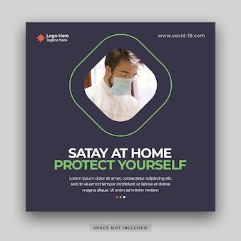Corona-virusziekte covid-19 uitbraak en pandemie medische gezondheidsrisico's en viruspreventie banner voor social media postsjabloon psd premium psd