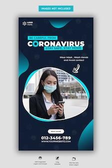 Coronavirus o convid-19 instagram template template premium psd