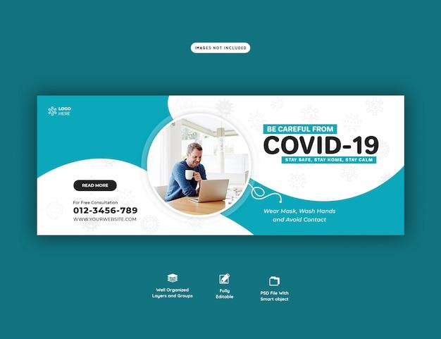 Coronavirus o plantilla de banner covid-19
