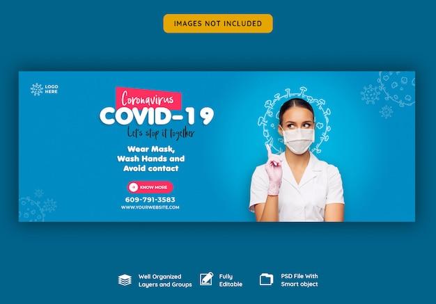 Coronavirus o plantilla de portada de facebook convid-19