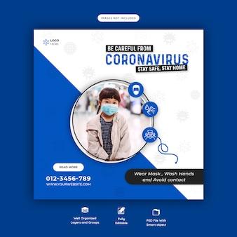 Coronavirus of convid-19 bannermalplaatje voor sociale media premium psd