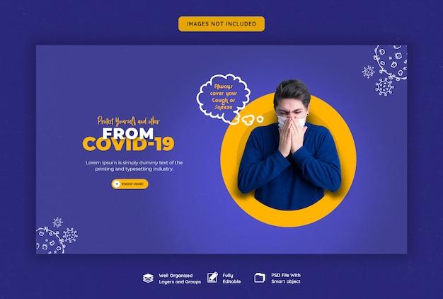 Coronavirus of convid-19-sjabloon voor webbanners