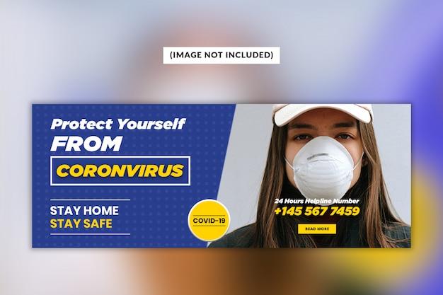 Coronavirus of covid - 19 facebook-omslagsjabloon
