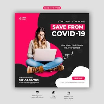 Coronavirus of covid-19 sjabloon voor spandoek van sociale media
