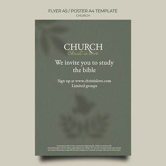 Creatieve kerk folder sjabloon