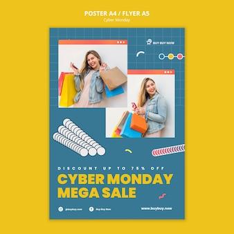 Creatieve printsjabloon voor cybermaandag-verkoop