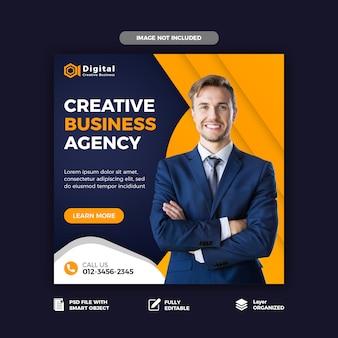 Creative business agency social media post-sjabloon