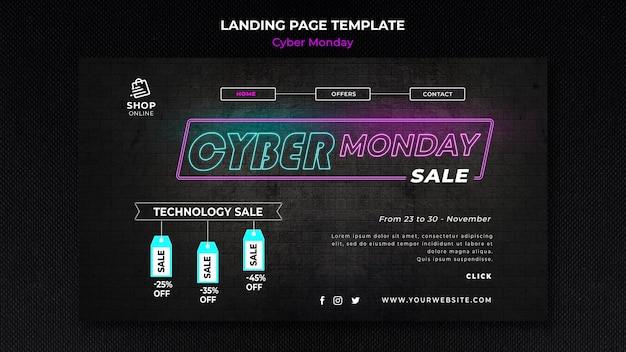 Cyber maandag concept bestemmingspagina sjabloon