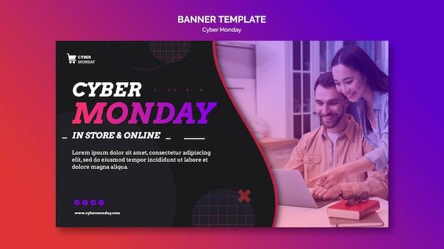 Cyber maandag concept sjabloon voor spandoek