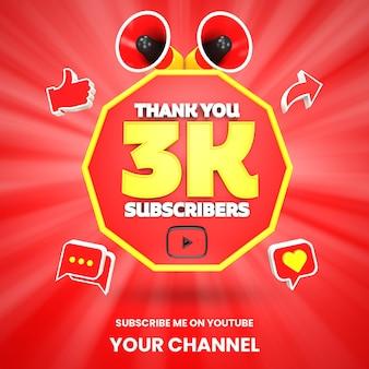 Dank u 3k youtube abonnees viering 3d render geïsoleerd