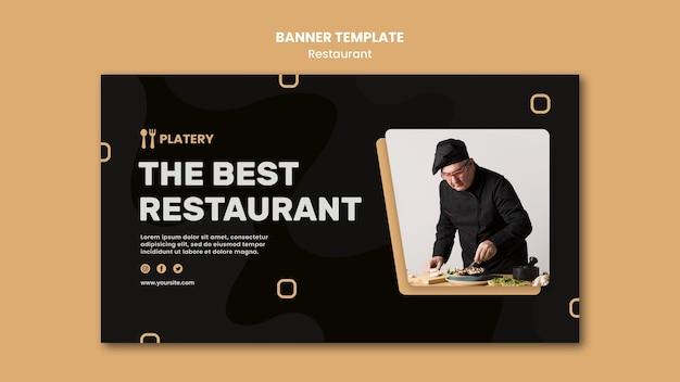 De beste sjabloon voor restaurantbanners