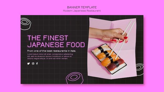 De beste sjabloon voor spandoek van japans eten Gratis Psd