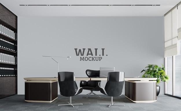 De werkruimte is luxueus modern.wandmodel
