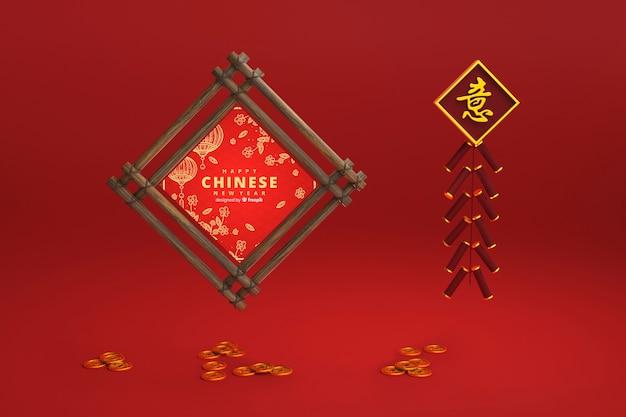 Decoraciones rojas y doradas para año nuevo