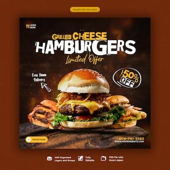 Deliciosa hamburguesa y menú de comida plantilla de banner de redes sociales