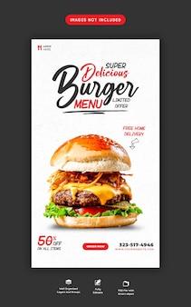 Deliciosa hamburguesa y menú de comida plantilla de historia de instagram y redes sociales