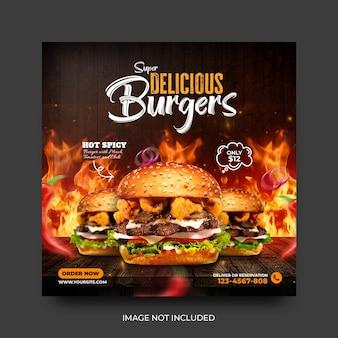 Deliciosa hamburguesa y menú de comida rápida plantilla de banner de publicación de redes sociales psd gratis