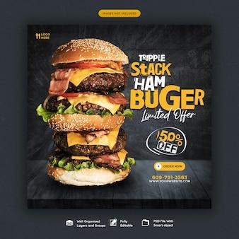 Deliciosa plantilla de banner de redes sociales de menú de hamburguesas y comida