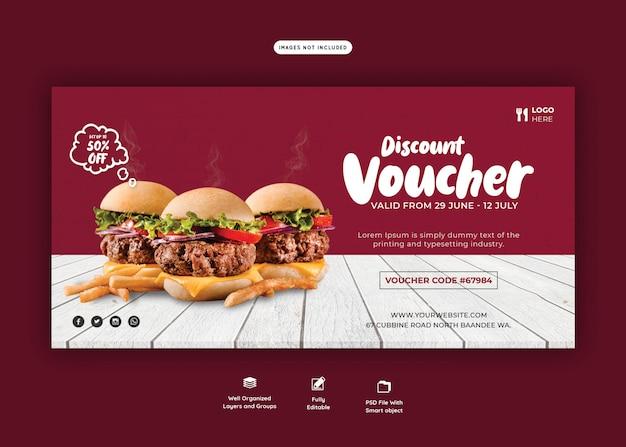 Deliciosa plantilla de bono de regalo de hamburguesa y comida