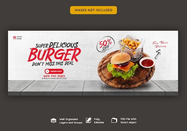 Deliciosa plantilla de portada de facebook de menú de hamburguesas y comida