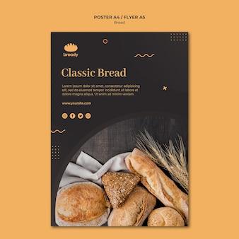 Deliciosa plantilla de póster de panadería