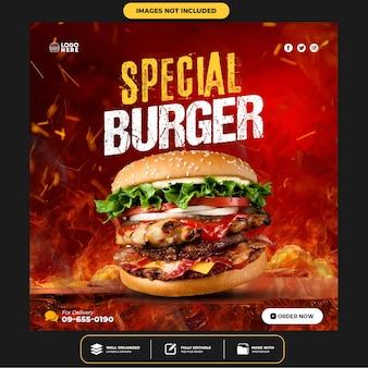 Delicious burger social media post-sjabloon