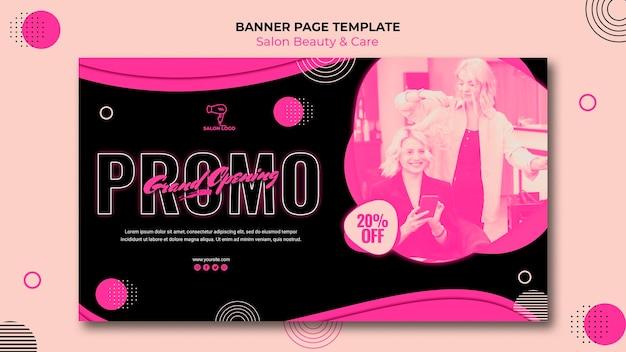 Design banner orizzontale salone di bellezza