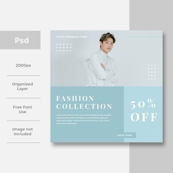 Design di banner pubblicitari di social media di moda