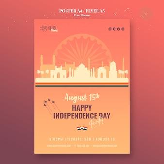 Design volantino per il giorno dell'indipendenza