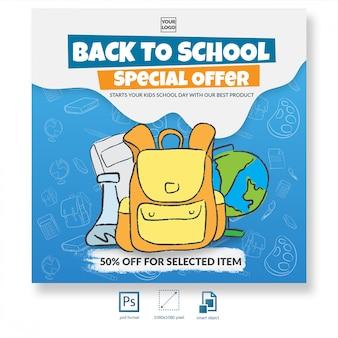 Di nuovo alla scuola con il manifesto di media di offerta dell'illustrazione di sconto disegnata a mano o modello sociale dell'insegna