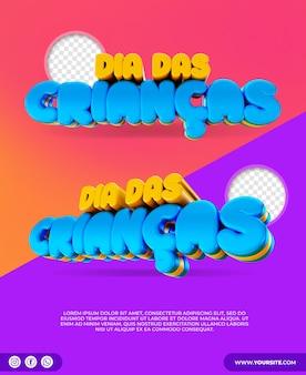 Dia das criancas en brasil feliz día del niño etiqueta elegante render