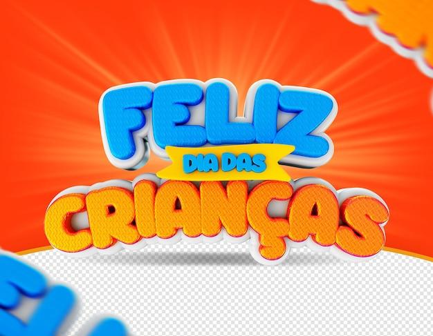 Dia das criancas en brasil feliz día del niño etiqueta elegante render PSD Premium