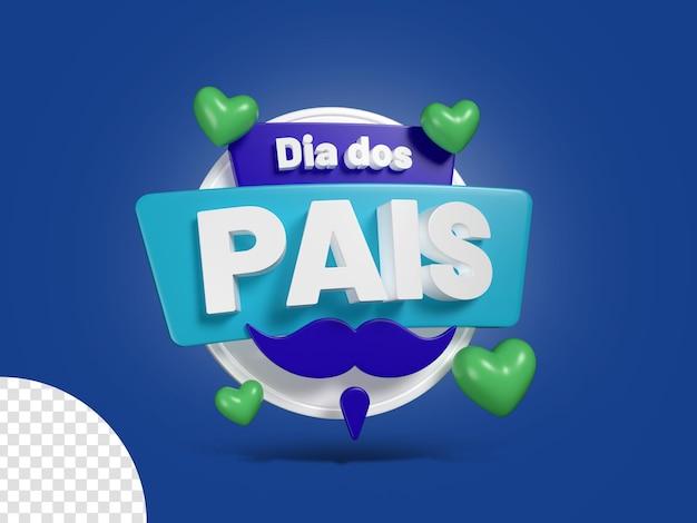 Dia dos pais-kaart vaders dagkaart premium psd