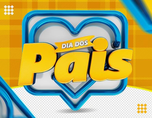 Dia dos pais logo logo del dia del padre