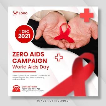 Día mundial del sida para publicación en redes sociales o plantilla de banner