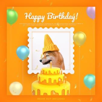 Dierlijke hond gelukkige verjaardagstaart uitnodigingskaart voor instagram social media postsjabloon met mockup