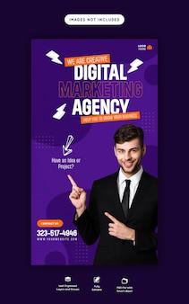 Digitaal marketingbureau en zakelijke facebook- en instagramverhaalsjabloon
