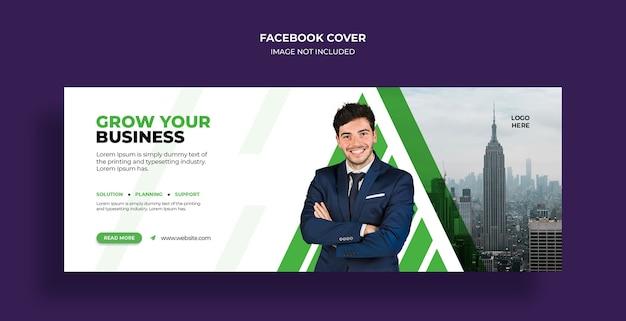 Digitaal marketingbureau sociale media webbanner of vierkante flyer-sjabloon