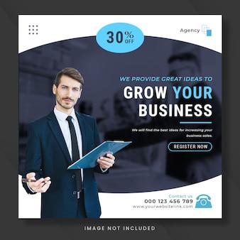 Digitale marketing voor social media post of vierkante bannersjabloon