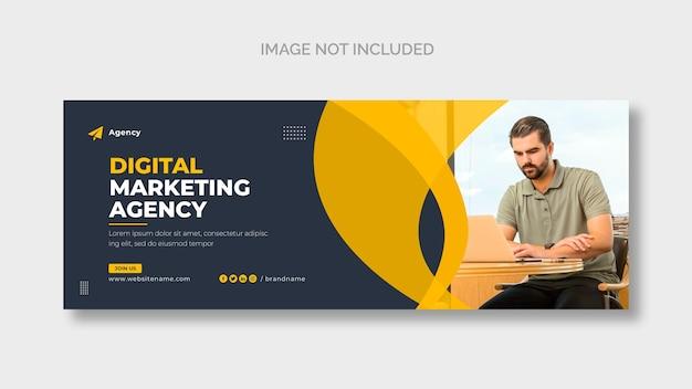 Digitale marketing zakelijke facebook omslagsjabloon