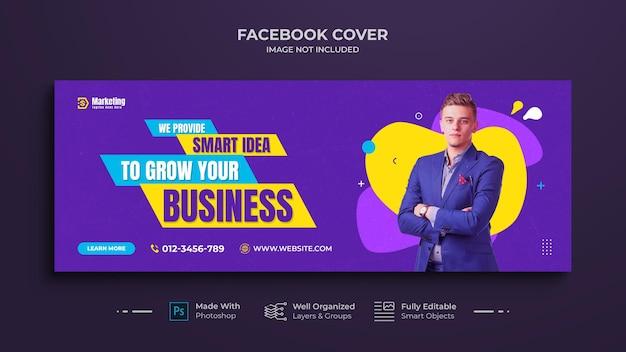Digitale zakelijke marketingpromotie tijdlijn facebook en sociale media voorbladsjabloon