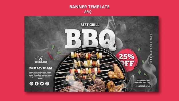 Disegno del modello di banner barbecue