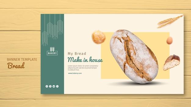 Disegno del modello di banner di panetteria