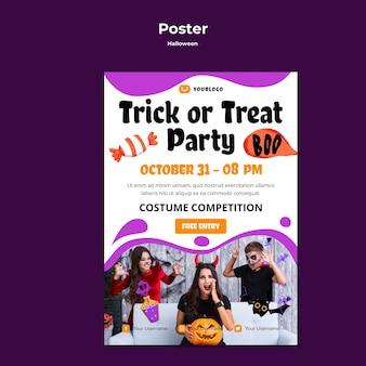 Disegno del modello di poster festa di halloween