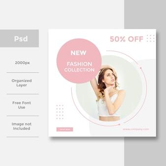 Diseño de anuncios de banner de redes sociales de moda