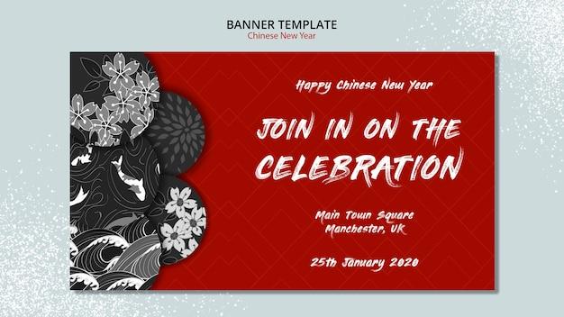Diseño de banner para año nuevo chino