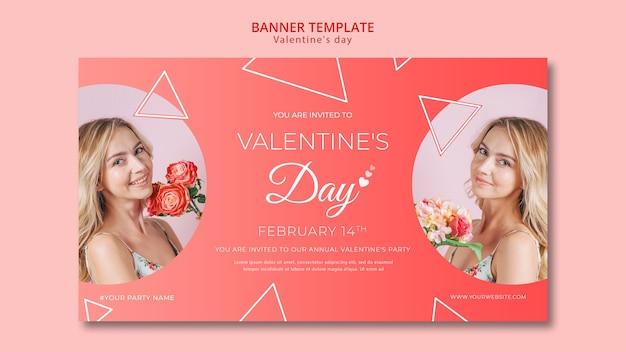 Diseño de banner para plantilla del día de san valentín